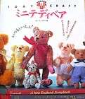 1Day Craft Mini Teddy Bear/Japanese Craft Book/b43