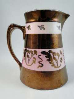 Antique Copper Luster English Pitcher Creamer Pink Art Pottery Vintage