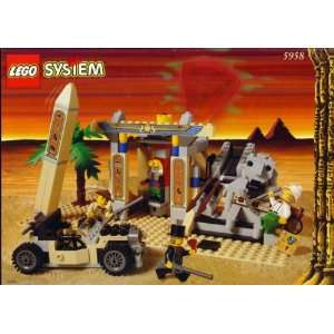 LEGO Adventurers 5958 Mummys Tomb Toys & Games